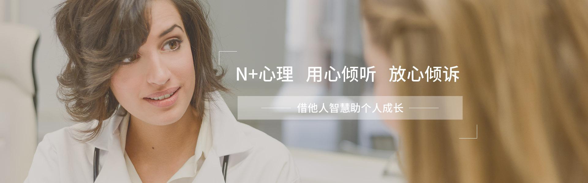 嗯加心理咨询:长沙心理咨询公司与长沙心理咨询机构